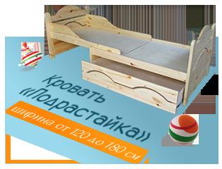 Дом Мебели из Сосны - массив, деревянная мебель для